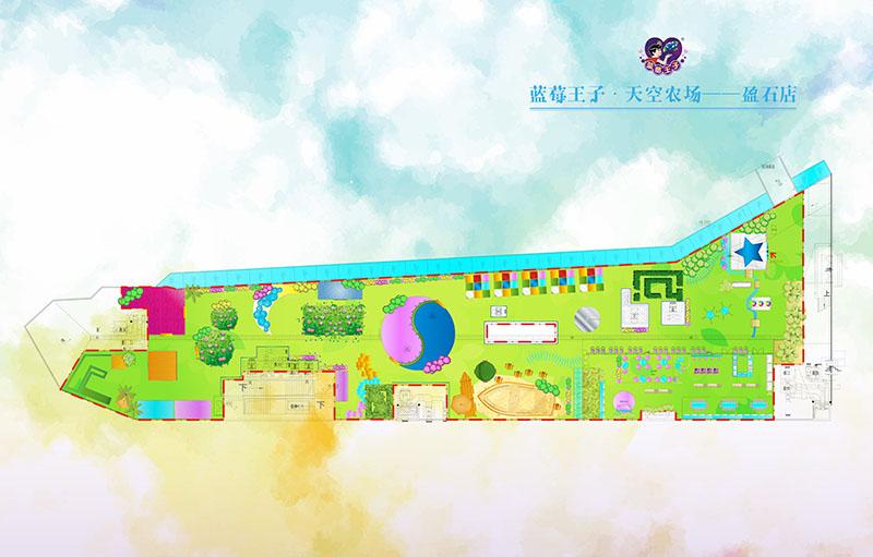 蓝莓王子天空农场-盈石店